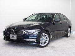 BMW530eラグジュアリー アイパフォーマンスDアシストプラス