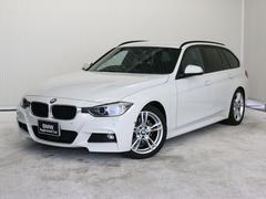 BMW320dツーリング Mスポーツ アドバンスドアクティブS