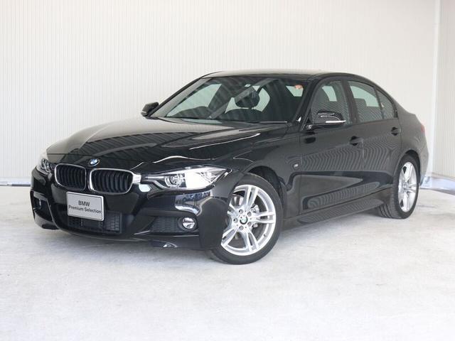 BMW 320d Mスポーツ レーンチェンジW ACC LED