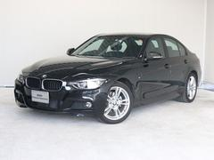 BMW320d Mスポーツ レーンチェンジW ACC LED