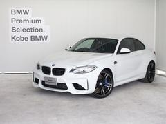 BMWベースグレード M−DCT 分割リヤシート Dアシスト