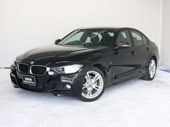BMW320d Mスポーツ Dアシスト ACC