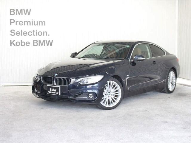 BMW 435iクーペ ラグジュアリー19AW茶革ACC LED