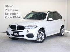 BMW X5xDrive 35d Mスポーツ1オナ セレクトP LED
