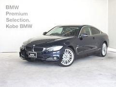 BMW435iクーペ ラグジュアリー19AW茶革ACC LED