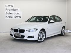 BMW320d MスポーツLCI ACC レーンチェンジW LED