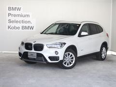 BMW X1xDrive 18dコンフォートP 1オナ LEDライト
