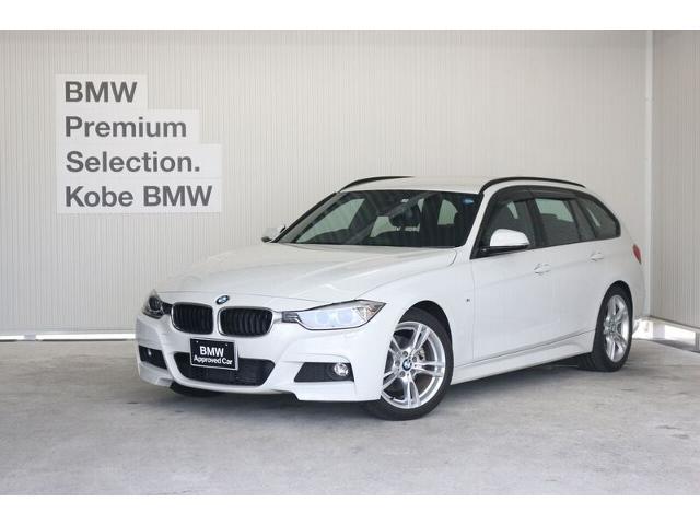 BMW 320d Mスポーツ ACC 衝突軽減B PWリヤゲート