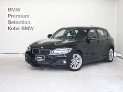 BMW118i Mスポーツ 直4EG 衝突軽減B クルコン