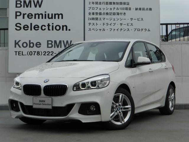 BMW 218dアクティブツアラー Mスポーツ シートヒーター