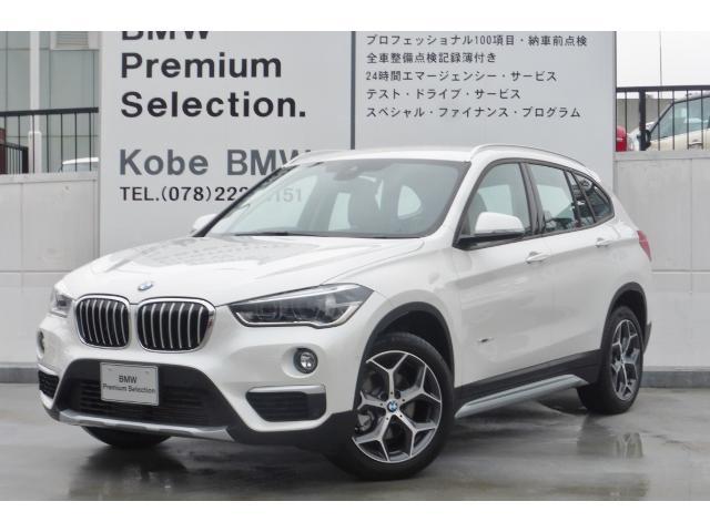 BMW sDrive 18i xライン 黒革 ACC コンフォートP