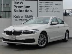 BMW523i ACC レーンキープ Dアシスト 地デジ