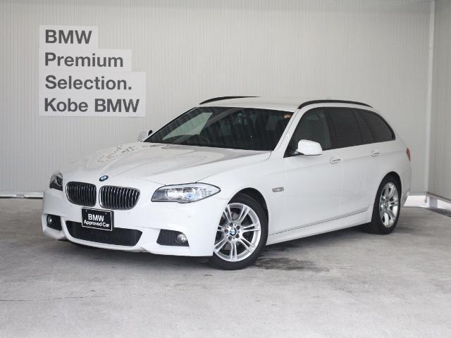 BMW 523iツーリング Mスポーツパッケージ 地デジ クルコン