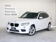 BMW X1sDrive 20i Mスポーツ 社外ナビ 地デジ Bカメラ