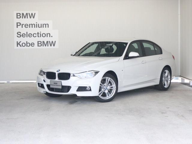 BMW 320d MスポーツシートヒーターACCレーンチェンジW