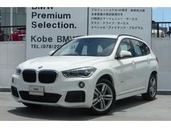 BMW X1sDrive 18i Mスポーツ コンフォート 18AW