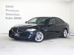 BMW523d Mスポーツ ACC Dアシスト 地デジ パドル