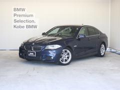 BMW528i 30thアニバーサリーエディション ベージュ革