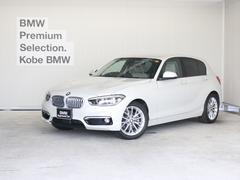 BMW118i ファッショニスタ ベージュ革 ACC Dアシスト