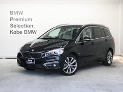 BMW218iグランツアラー ラグジュアリー HUD ACC 革