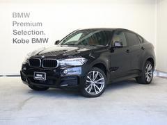 BMW X6xDrive 35i Mスポーツ SR 黒・茶コンビ革