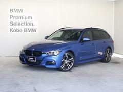 BMW340iツーリング Mスポーツ 19AW ACC 黒革