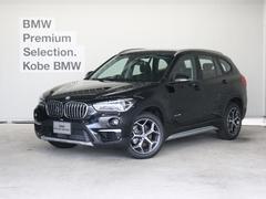 BMW X1sDrive 18i xライン コンフォート PWゲート