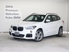 BMW X1sDrive 18i Mスポーツ コンフォート PWゲート