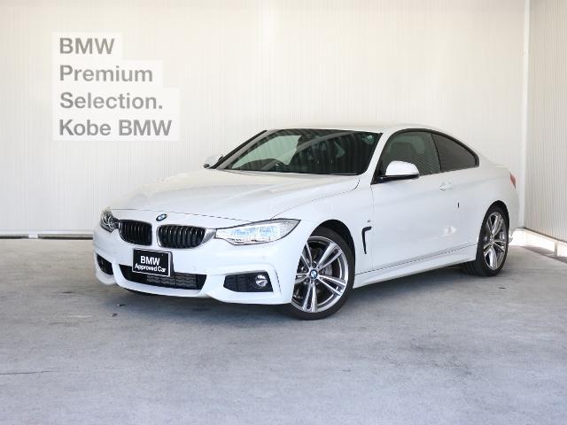 BMW 435iクーペ Mスポーツ 黒革 アダプティブLED