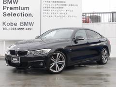 BMW420iグランクーペ Mスポーツ 19AW LED ACC