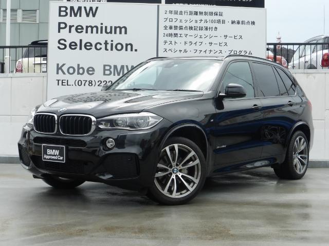 BMW xDrive 35d Mスポーツ SR セレクトP 20AW