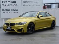 BMWM4クーペ 7DCT  19AW Dアシスト