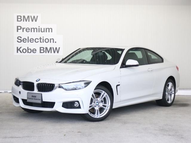 4シリーズ(BMW) 420iクーペ Mスポーツ 中古車画像