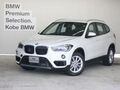 BMW X1sDrive18i コンフォート シートヒーター タッチナビ