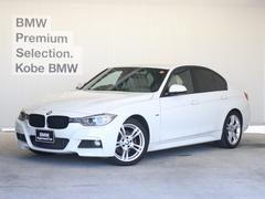 BMW320dブルーパフォーマンス Mスポーツ ベージュ革