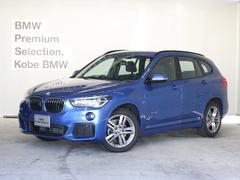 BMW X1sDrive 18i Mスポーツ コンフォートP 7速DCT