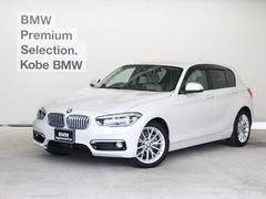 BMW118i ファッショニスタ レザー ACC 地デジ Pサポ