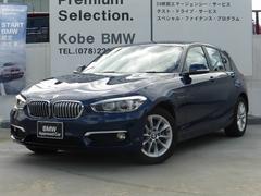 BMW118i スタイル Dアシスト LED
