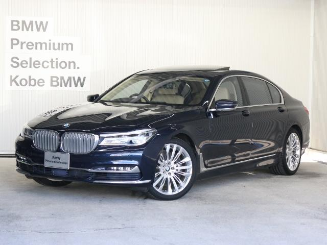 BMW 750Liエクセレンス SR レーザーライト タッチコマンド