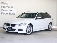 BMW320dツーリング Mスポーツ LCI 地デジ ACC