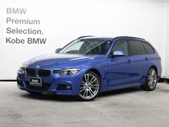 BMW 320iツーリング Mスポーツ 黒レザー 19AW ACC