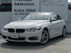 BMW420iグランクーペ Mスポーツ 地デジ ACC Dアシスト