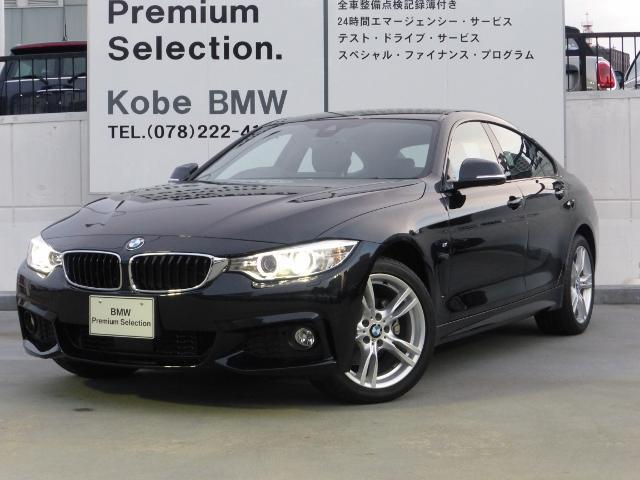 BMW 420iグランクーペ Mスポーツ ACC Dアシスト パドル