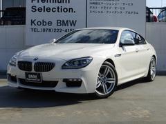BMW640iグランクーペ Mスポーツパッケージ LED 19AW