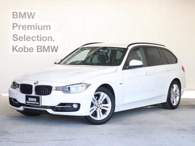 BMW 320iツーリング スポーツ スポーツAT 電動リヤゲート