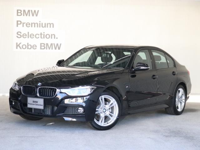 BMW 320d Mスポーツ パドル ACC Dアシスト LED
