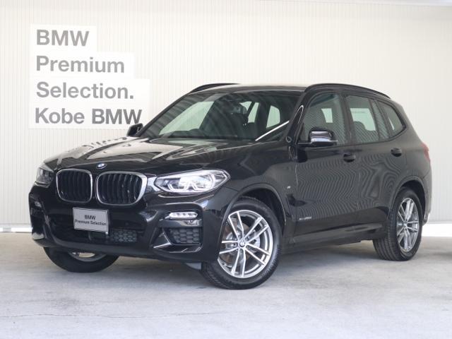 BMW xDrive 20d Mスポーツ ACC電動リヤDアシスト