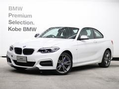 BMWM240iクーペ 黒革アダプティブMサス LED Mブレーキ