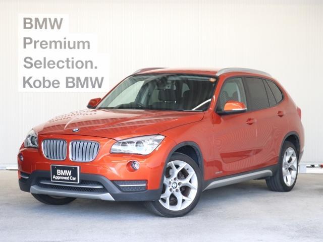 BMW sDrive 18i xライン ハーフレザー 18AW