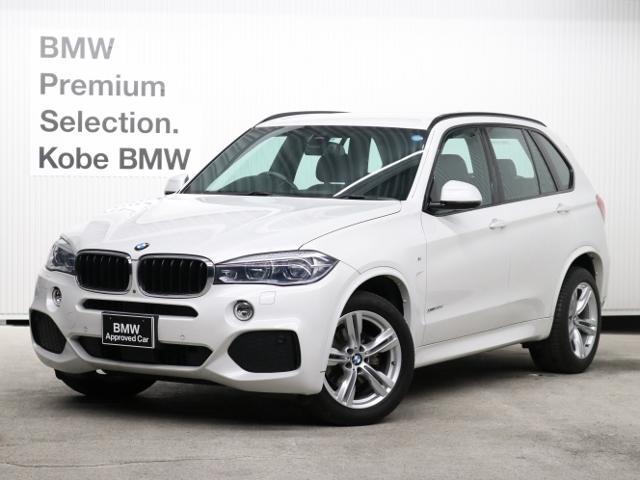 BMW xDrive 35d Mスポーツ LED ACC モカレザー